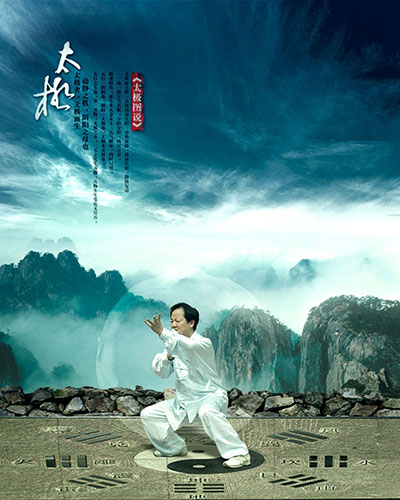 The Influence and Cultural Value of Taoism in China to the World