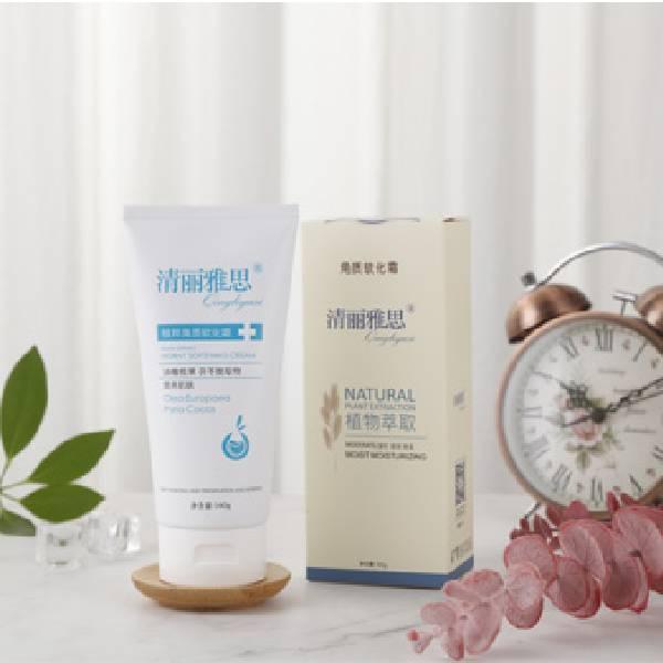 Plant Extract Horny Softening Cream
