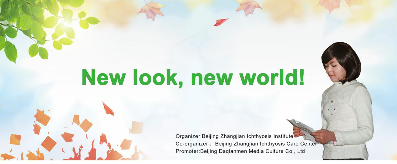 """The New Event """"New Look, New World"""" Has Begun"""