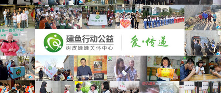 China's First Rare Ichthyosis Rescue Organization,Saving Ichthyosis Patients Operation